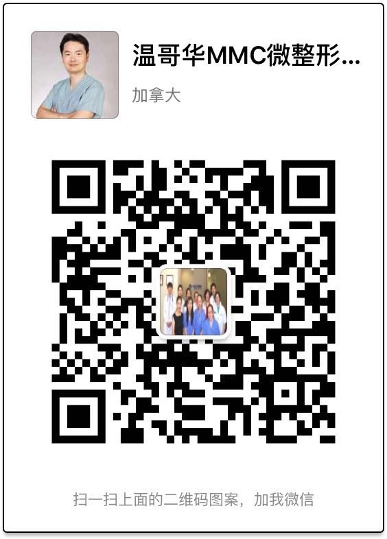 2D_MMC.jpg