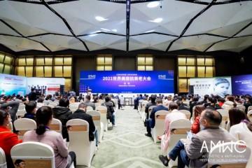 华熙生物·润致受邀参加2021世界美容抗衰老大会 共话行业未来